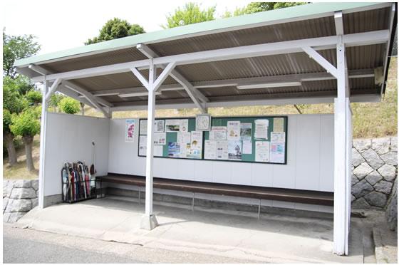 北須磨団地のバス停