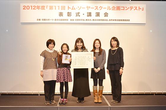 授賞式の写真