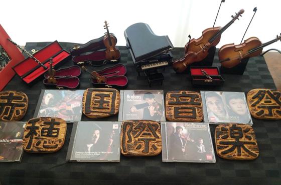 赤穂国際音楽祭をイメージしたパン