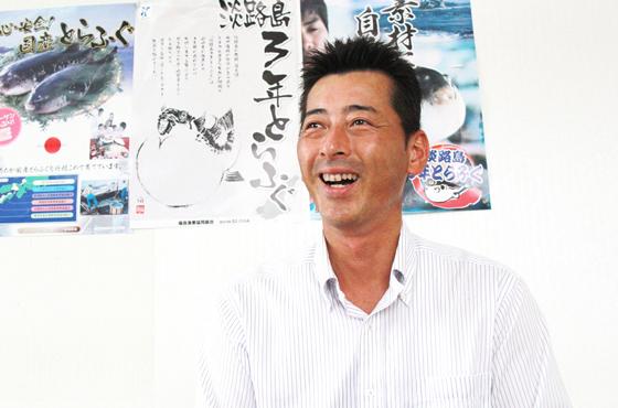 福良漁業協同組合組合長前田若男さん
