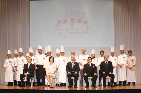 写真:Super Sweets 2013 in Amagasaki 舞台上のシェフたち