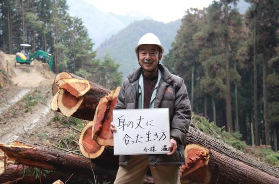 写真:研修生の話を聞く小林さん