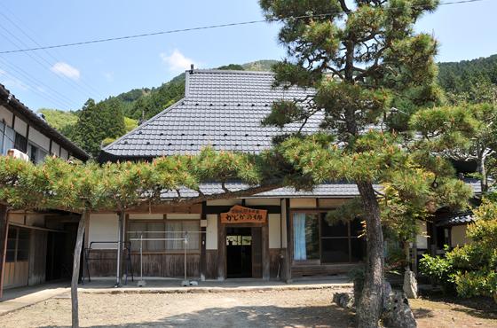写真:築120年の古民家を再生した「かじかの郷」