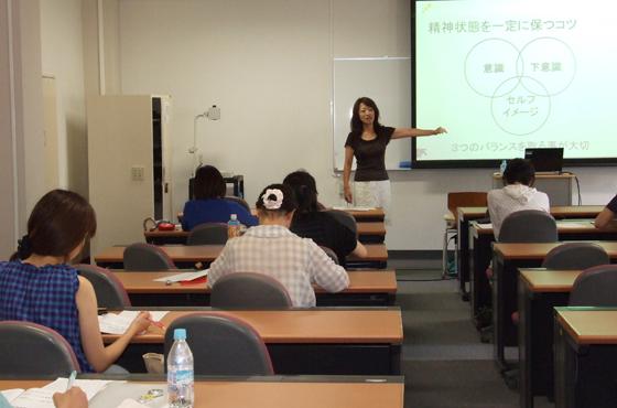 園田学園総合生涯学習センター公開講座