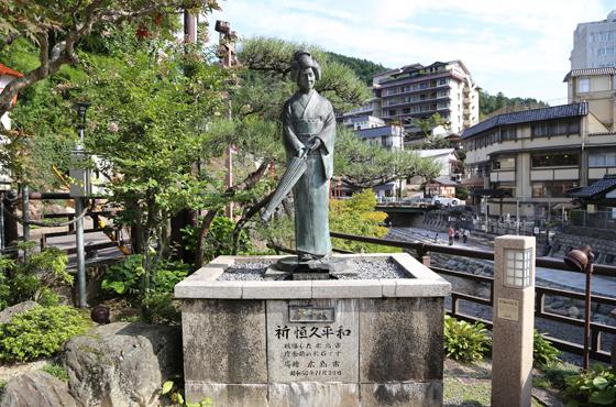 早坂暁著「夢千代日記」の舞台、湯村温泉。