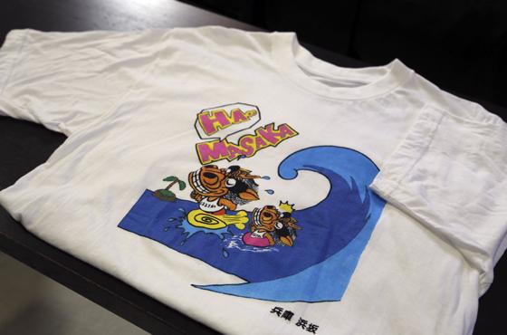 中学生の時、デザインコンテストで1位になった麒麟獅子マラソン大会のTシャツ