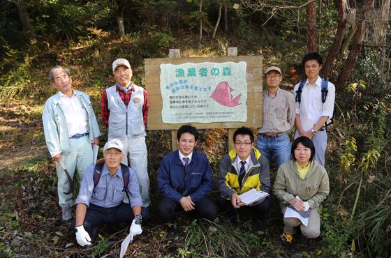 兵庫県漁業協同組合連合会とコープの関係者