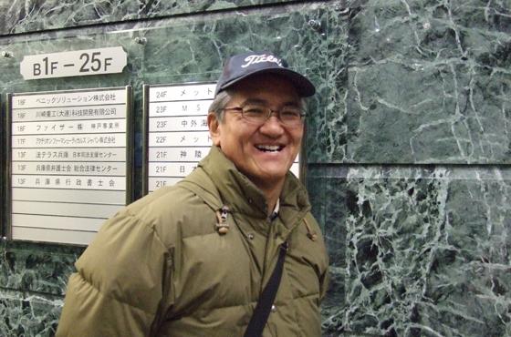 神戸から餅つきに参加した友人の酒井欣也さん。