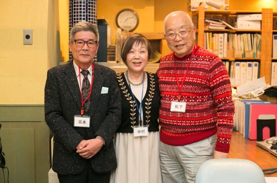 監事・松下忠義さん(右)副理事長・坂本登さん(左)