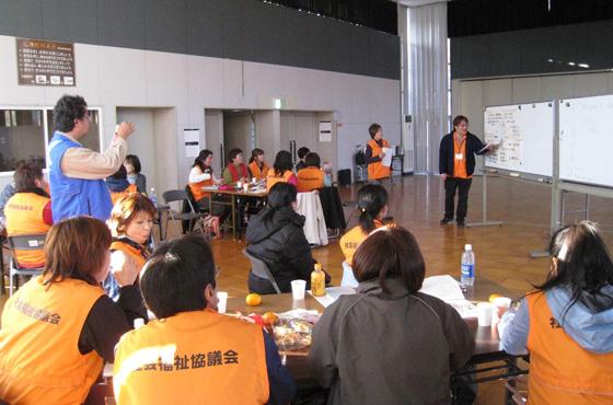 大槌町で、自立を促す支援者のためのワークショップ