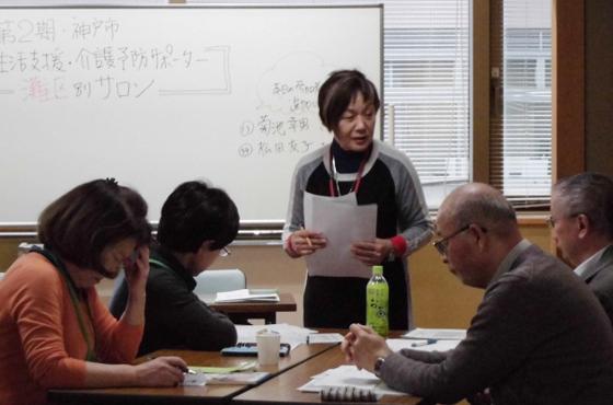 生活支援・介護予防サポーター養成研修で講師を務める中村さん