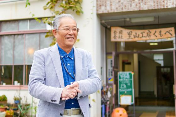 くもべまちづくり協議会 会長 梶谷郁雄さん (兵庫県篠山市)