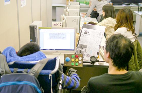 プロップ・ステーションではチャレンジドのスキル・技術を身に着けるためのセミナーを開講している