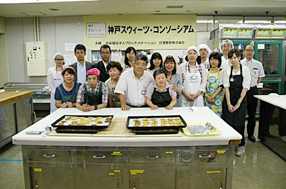 神戸スウィーツ・コンソーシアムでは、製造・販売のすべてを自らで出来るプロフェッショナルの育成を目指した