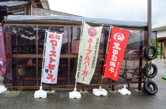 地元の「黒田庄和牛」を使ったご当地バーガーを開発しオープン