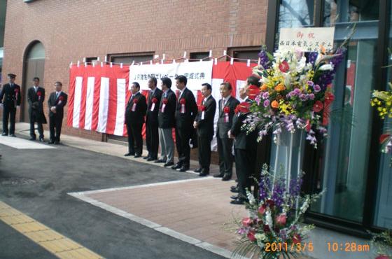 JR猪名寺駅エレベーター完成式典