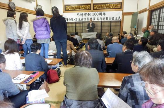 多くの住民の力により進められていった「万葉の里・石見神楽祭」実行委員会の設立式