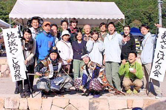 「朝来の食」を通して交流を深める目的で行われたイベント「あさごはんの会in竹田」