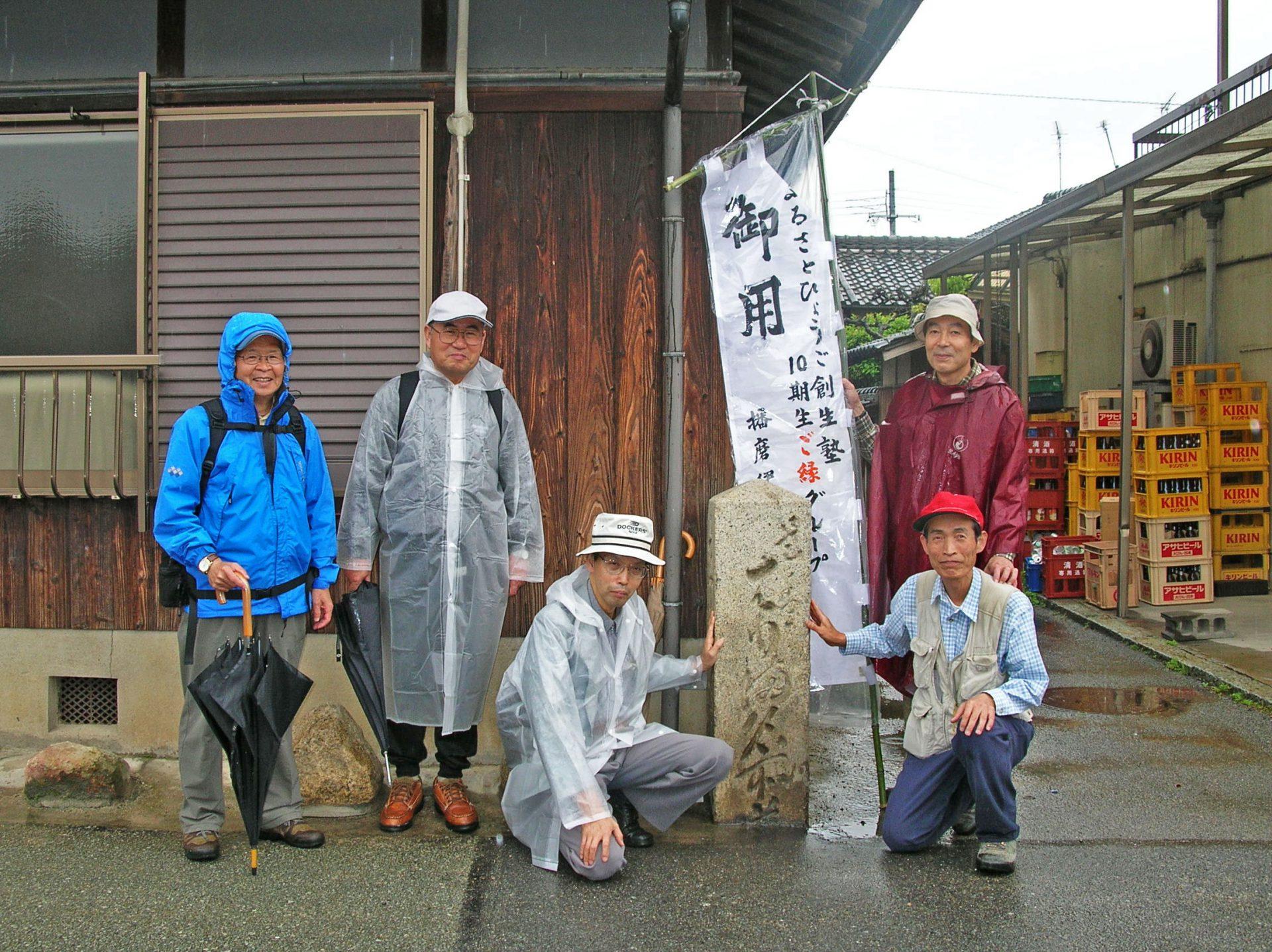 2016年5月13日 全てがここから始まった第1回調査(清水神社から教信寺)