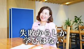 NPO法人 姫路コンベンションサポート