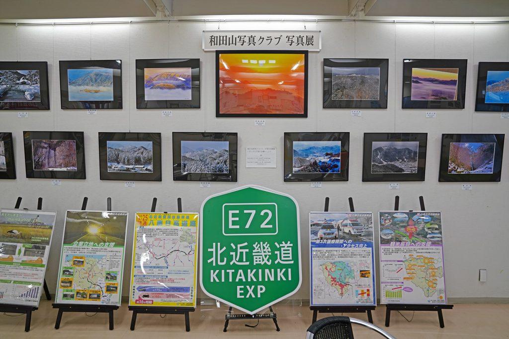 和田山写真クラブのメンバーが撮影した竹田城跡や夜久野高原など朝来市で撮影された美しい写真が並ぶ(道の駅まほろば)