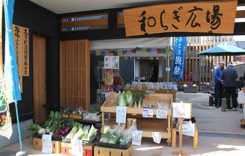 和らぎ広場前の野菜販売。月・金を除く週5回の野菜販売はその時期により店頭にならぶものが異なり、新鮮野菜を目当てに広場に来る方も多い。また、中庭にはイベントに応じて、地元の方がくつろげるスペースも用意されている。