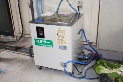 工場の開設と共に導入された生ゴミ処理機。喫茶や工場ででた生ゴミを分解して液肥にする画期的な機械だが、今はまだ調整中…