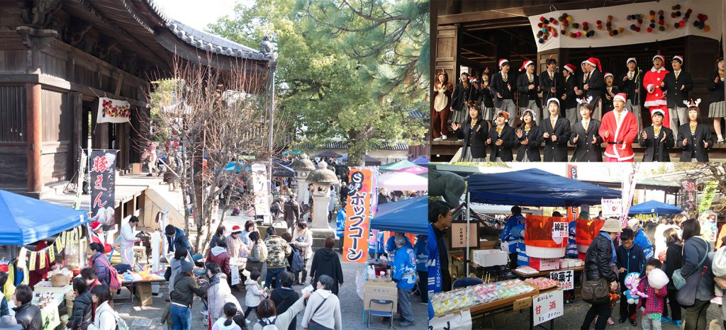 おたいしマルシェの様子。約50の店舗が斑鳩寺境内に並び、お堂では地元の高校生による催し物も開催。