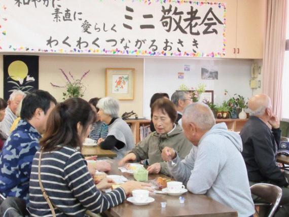 ミニ敬老会の様子。多くの方が集まり、サロンのコーヒーなどとともに、楽しい時間を過ごす。