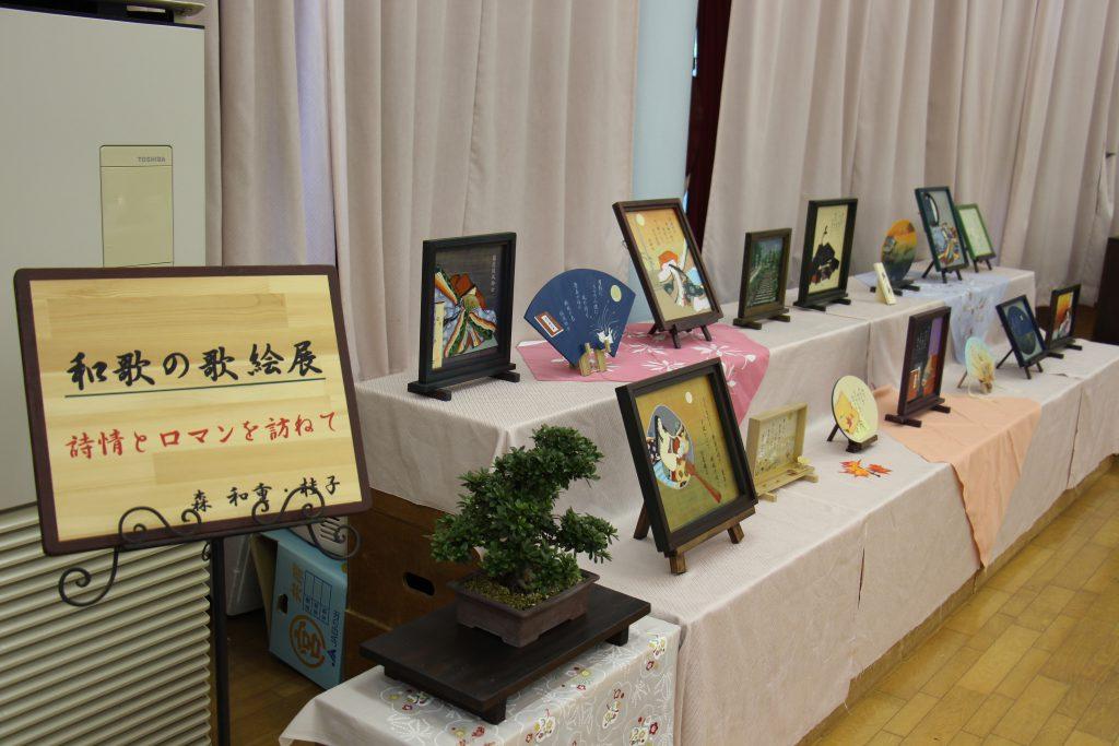 保育園内の一室では不定期で展示が催されている。今回は「和歌の歌絵展/古民家ミニチュア展」が行われていた。(詳細は本文末に掲載)
