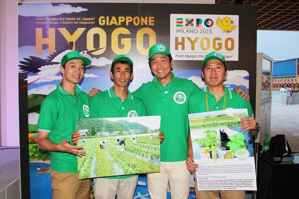2015年にはミラノ博に出展、ひょうごプロモーションの一環として「兵庫県産バジル」をPRした。