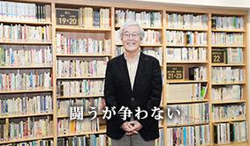 特定非営利活動法人 神戸まちづくり研究所
