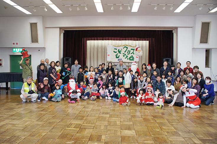 平成27年12月に行われた「こどもクリスマス会」
