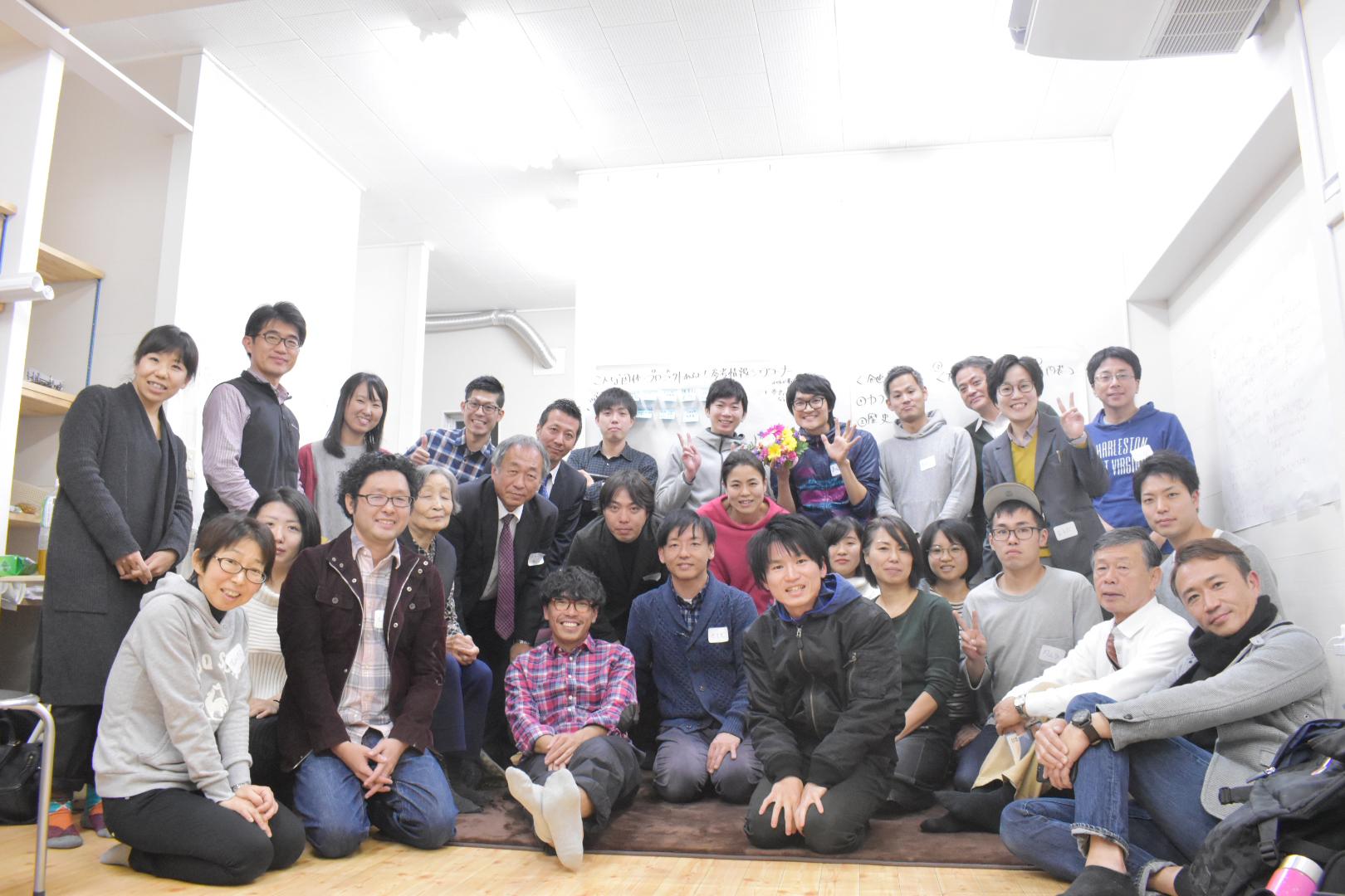 「行きたくなる薬局を作るオープン会議」の参加者たち