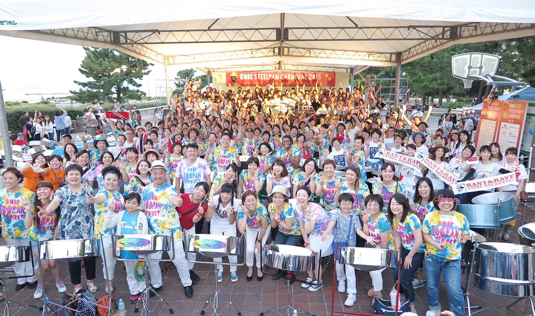 音楽は、明日を生きる希望になる!神戸新長田から届ける、元気と笑顔のメッセージ